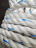 Канат полипропиленовый. Плетеный. Ø 14мм. Длинна 50м, фото 4