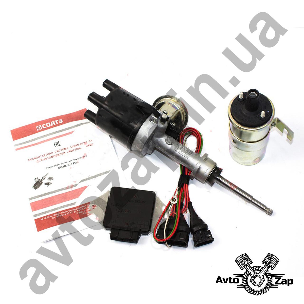Бесконтактная система зажигания ВАЗ 2103,2106 к-т     50139