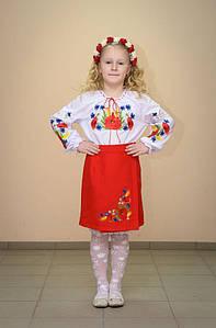 Спідниця Волинські візерунки українська вишита на дівчинку Польові квіти 128 см червона