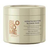"""Маска """"Кератиновое восстановление"""" Schwarzkopf BlondMe Keratin Restore Blonde Mask 200 мл"""