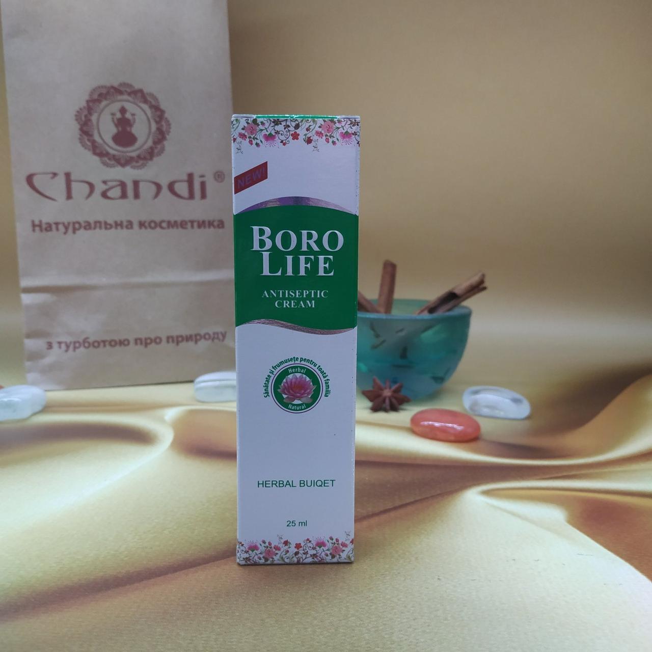 Крем антисептический Боро Плюс Травяной букет (зеленый)25г