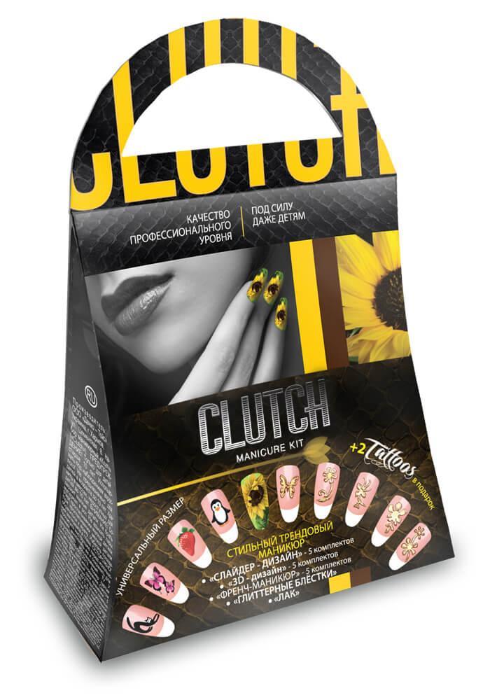 Набір для манікюру Clutch (КЛ-01-03)