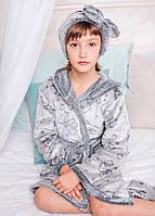 Стильный Халат Eirena Nadine (52-529) рост 152 серый Silver
