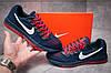 Кроссовки мужские Nike Zoom All Out, темно-синие (12962) размеры в наличии ► [  44 (последняя пара)  ], фото 2