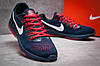 Кроссовки мужские Nike Zoom All Out, темно-синие (12962) размеры в наличии ► [  44 (последняя пара)  ], фото 5