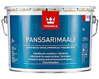Эмаль алкидная TIKKURILA PANSSARIMAALI антикоррозионная база C 9л