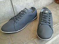 Кроссовки BLY 2980 серые с 41 по 45 размер, фото 1