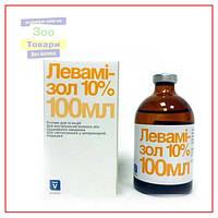 Левамизол Invesa 100 мл