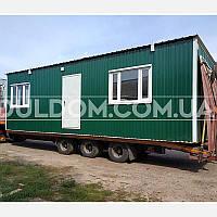 Жилой вагончик (9 х 3 м.), общежитие, офис