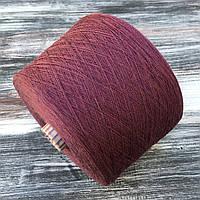 Пряжа OCEANO, черника (100% меринос; 1233 м/100 г) бобинка 275 г