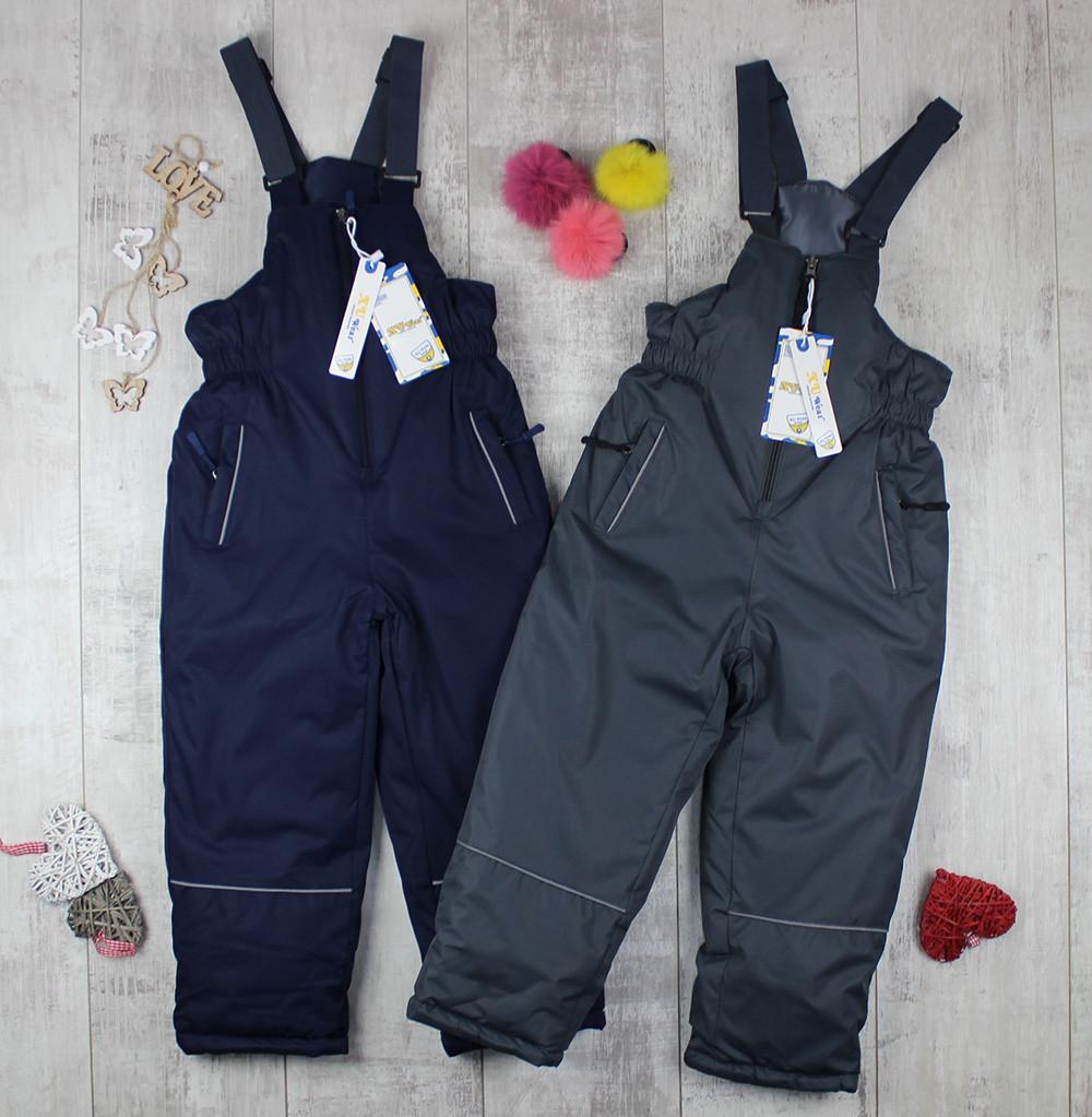 Дитячі зимові підлозі-комбінезони для хлопчика Y-111