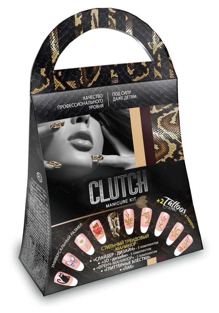 Набор для маникюра Clutch (КЛ-01-10)