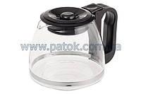 Колба для кофеварок на 9/15 чашек Whirlpool 484000000319 (универсальная), фото 1