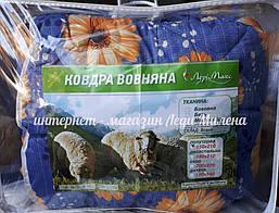 Теплое одеяло на овчине двухспальное от украинского производителя, фото 2