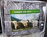 Теплое одеяло на овчине двухспальное от украинского производителя, фото 6