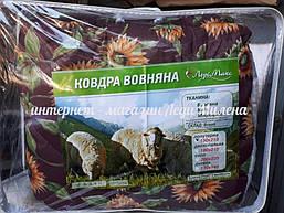 Двухспальное зимнее одеяло овечья шерсть, фото 2