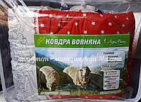 Двухспальное зимнее одеяло овечья шерсть, фото 1
