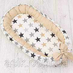 Кокон-гнёздышко для младенца со сьёмным чехлом из сатина Asik TOFFI STAR (КГ-9)