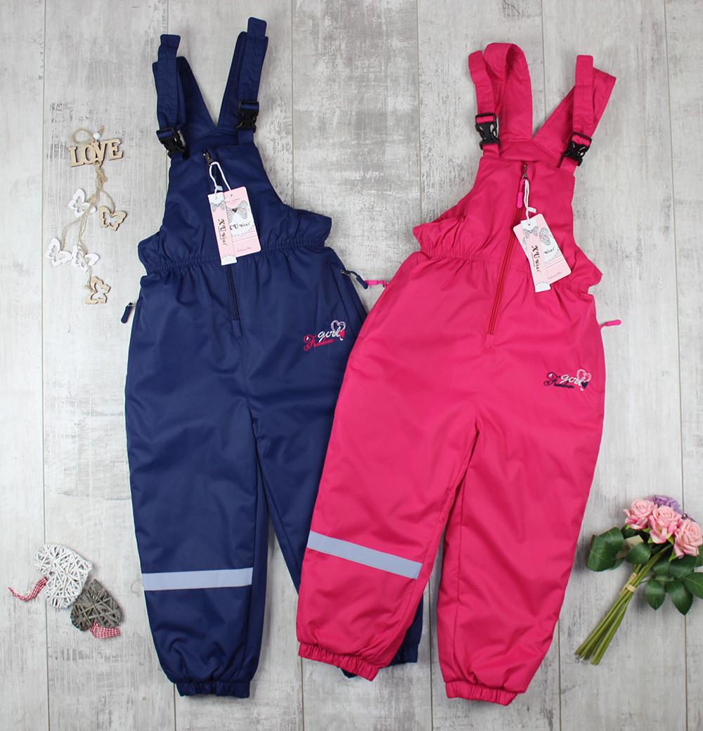 Дитячі зимові підлозі-комбінезони для дівчинки Y-110