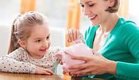 Как реально сэкономить на покупках и сохранить свой бюджет? Как выгодно приобрести детские товары и детскую обувь?