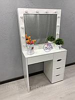 Стол для визажиста с открывающимся зеркалом, Гримерный столик.