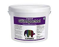 Шпатлевка акриловая CAPAROL GLATTSPACHTEL финишная, 8кг