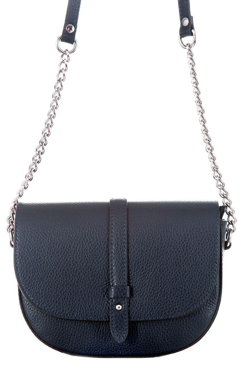 Сумка женская кожаная HELGA Diva's Bag цвет синий