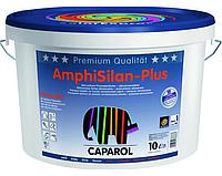 Краска силиконовая AMPHISILAN-PLUS фасадная, B1-белая, 10л
