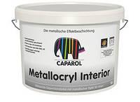 Краска декоративная CAPADECOR METALLOCRYL INTERIOR металлик 10л