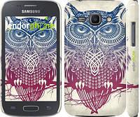 "Чехол на Samsung Galaxy Ace 3 Duos s7272 Сова 2 ""2726c-33"""