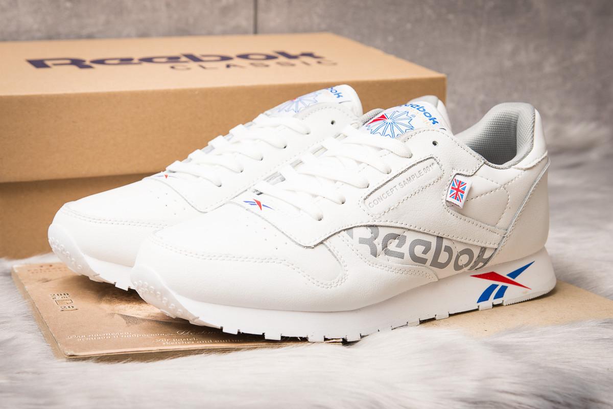 Кроссовки мужские Reebok Classic, белые (15021) размеры в наличии ►(нет на складе)