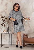 """Трикотажное платье-трапеция """"Klementina"""" с кожаными вставками (большие размеры)"""