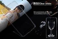 Ультратонкий 0,3 мм чехол для Asus Zenfone 5 прозрачный
