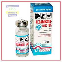 Левамизол плюс 10 мл №10 (Продукт)