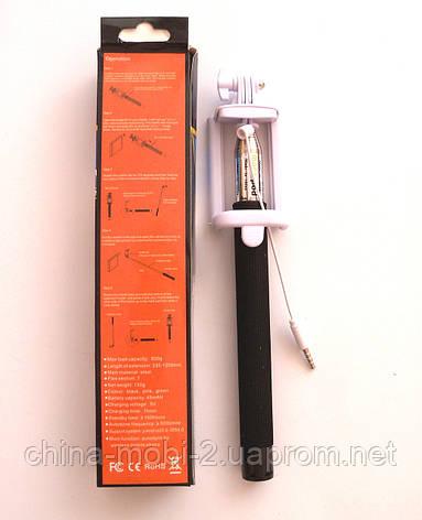 Штатив для селфи Monopod Z07-5F с кнопкой  и проводом, фото 2