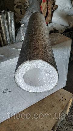 Скорлупа из пенополистирола (пенопласта) для труб Ø 121 мм толщиной 30 мм, фольгированная, фото 2