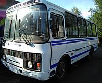 Ремонт автобусов ПАЗ