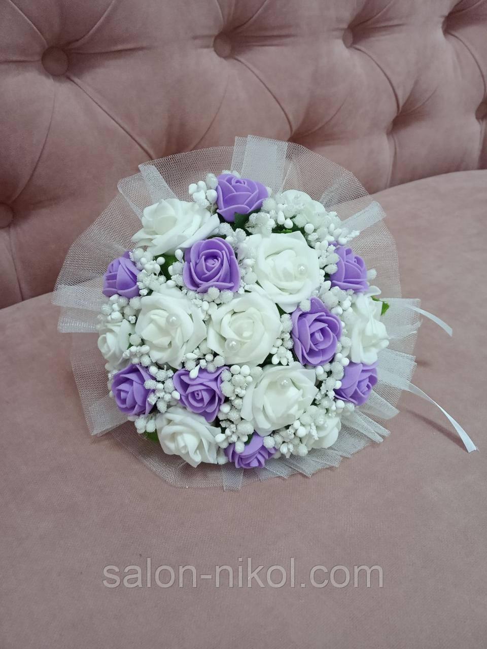 Свадебный букет-дублер для невесты в сиреневом цвете