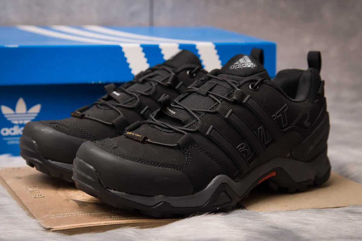Кроссовки мужские Adidas Terrex Swift, черные (15192) размеры в наличии ►(нет на складе)