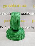 """Мотузка поліпропіленова.""""Marmara"""" Плетена. Ø 5 мм Довжина 200м. Туреччина, фото 3"""