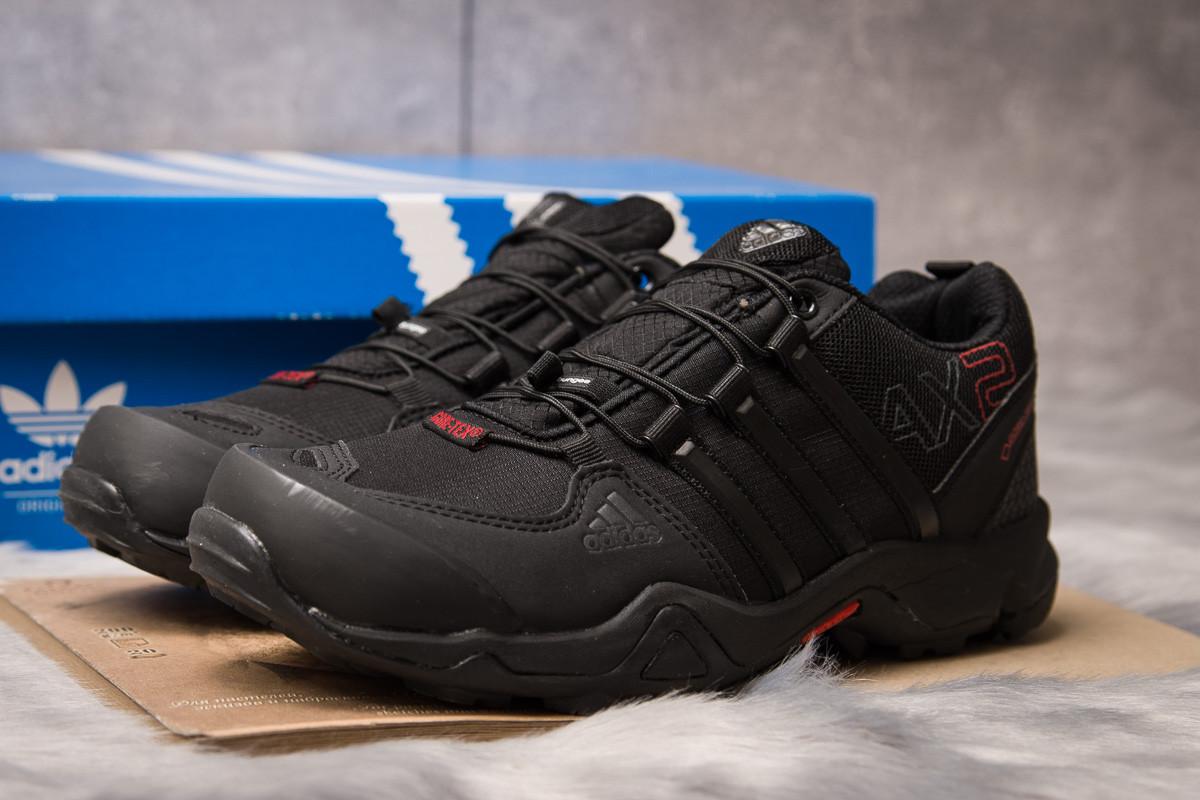 Кроссовки мужские Adidas AX2, черные (15201) размеры в наличии ►(нет на складе)