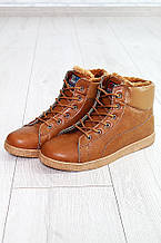 Ботинки Мужские Зима Новинка  43 р 27,5 см Маломерят