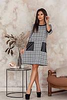 """Трикотажное платье-трапеция """"Klementina"""" с кожаными вставками (2 цвета)"""