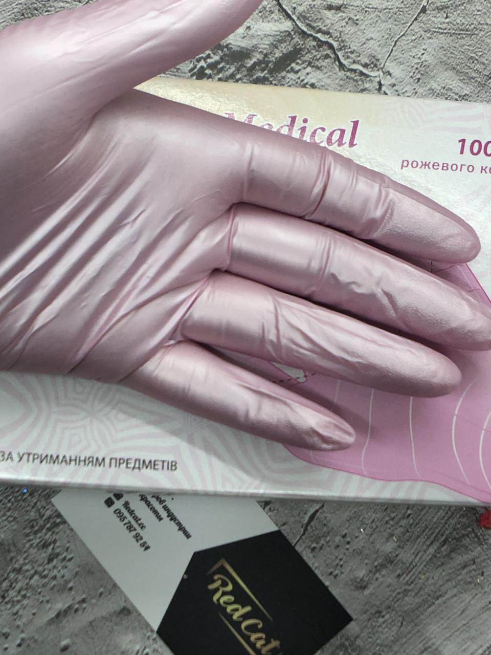 Перчатки нитриловые розовые с перламутром Prestige Medical