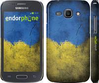 "Чехол на Samsung Galaxy Ace 3 Duos s7272 Флаг Украины 2 ""401c-33"""