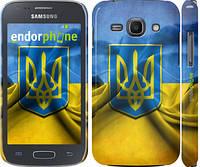 "Чехол на Samsung Galaxy Ace 3 Duos s7272 Флаг и герб Украины 1 ""375c-33"""