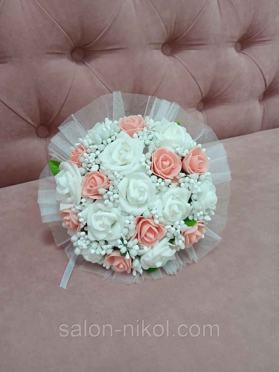 Свадебный букет-дублер для невесты персикового цвета