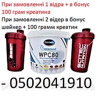 Сывороточный милкиленд протеин  WPC 80% Milkiland Ostrowia 2 кг ведро