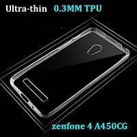 Ультратонкий 0,3 мм чехол для Asus Zenfone 4 A450CG прозрачный