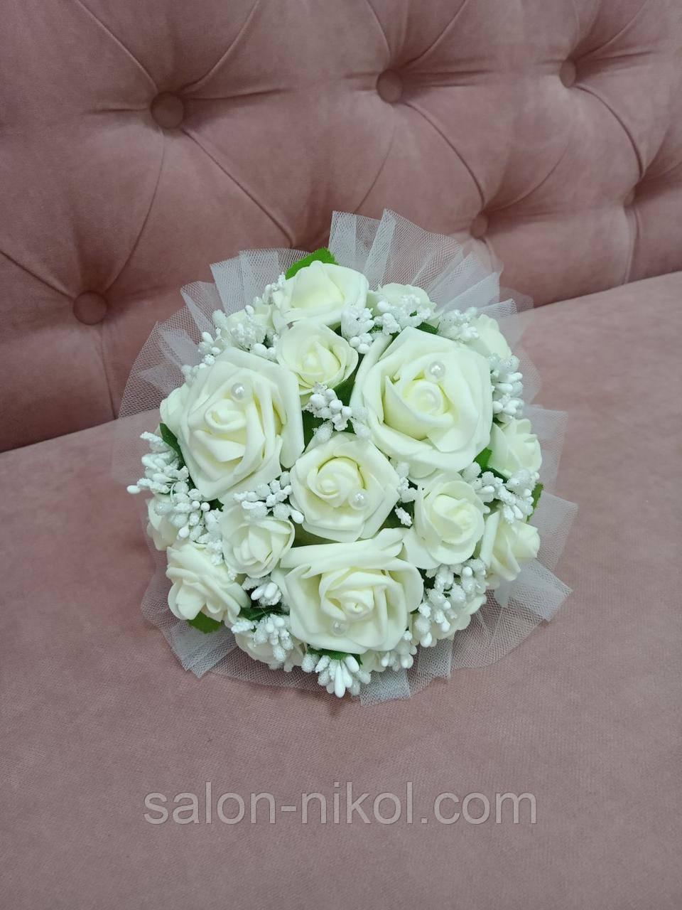 Свадебный букет-дублер для невесты в айвори цвете